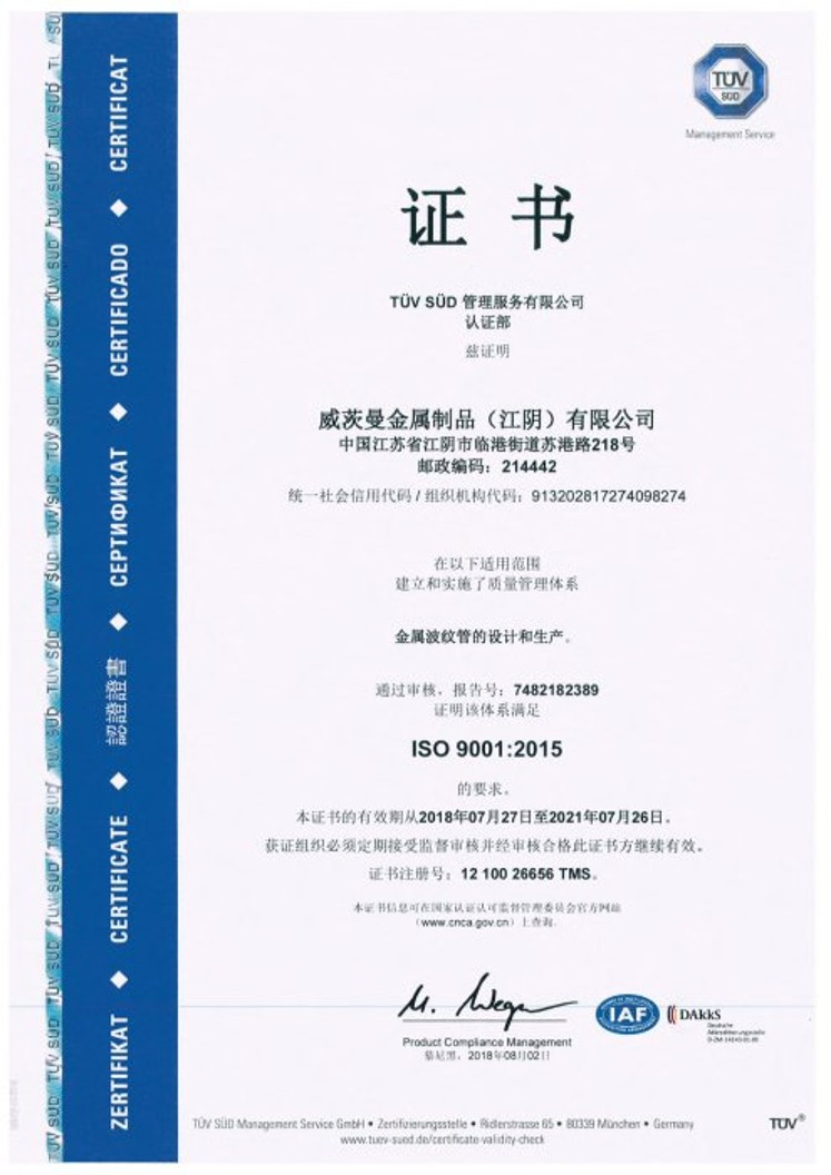 WIPRC ISO 9001:2015 cn_preview